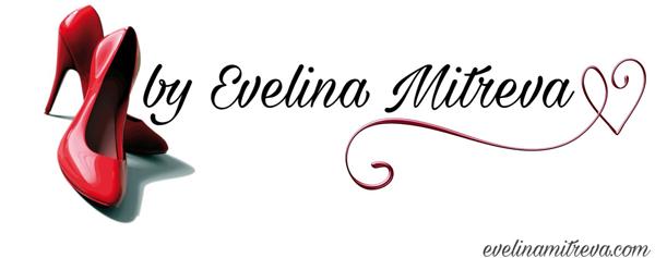 Блогът на една съвременна принцеса