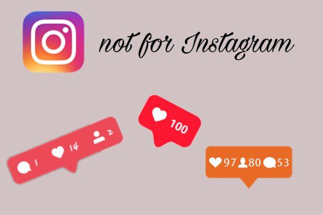 Само казвам: Този текст няма да е за Instagram